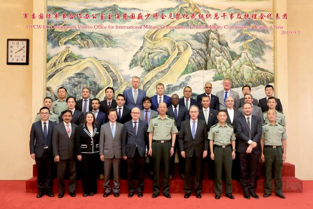 A delegation representing the OPCW's EC visiting the People's Republic of China