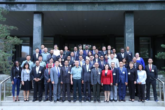 Participants at the 17th Regional Meeting of National Authorities