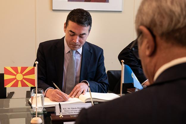 The Minister of Foreign Affairs of the Former Yugoslav Republic of Macedonia, H.E. Mr Nikola Dimitrov's vist to the OPCW