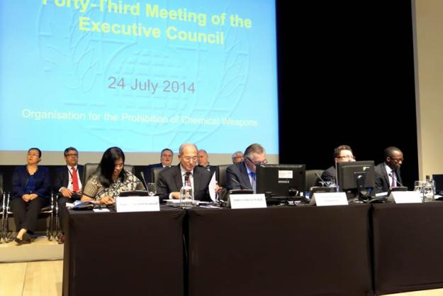The 43rd Meeting of the Executive Council occurred on 24 July 2014.