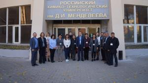 Participants at the workshop to promote Responsible Care held at Mendeleev University of Chemical Technology of Russia in Moscow
