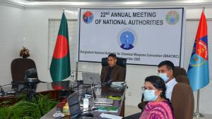 Bangladesh National Authority